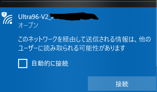 f:id:yuusukemiyazaki:20191209220925p:plain