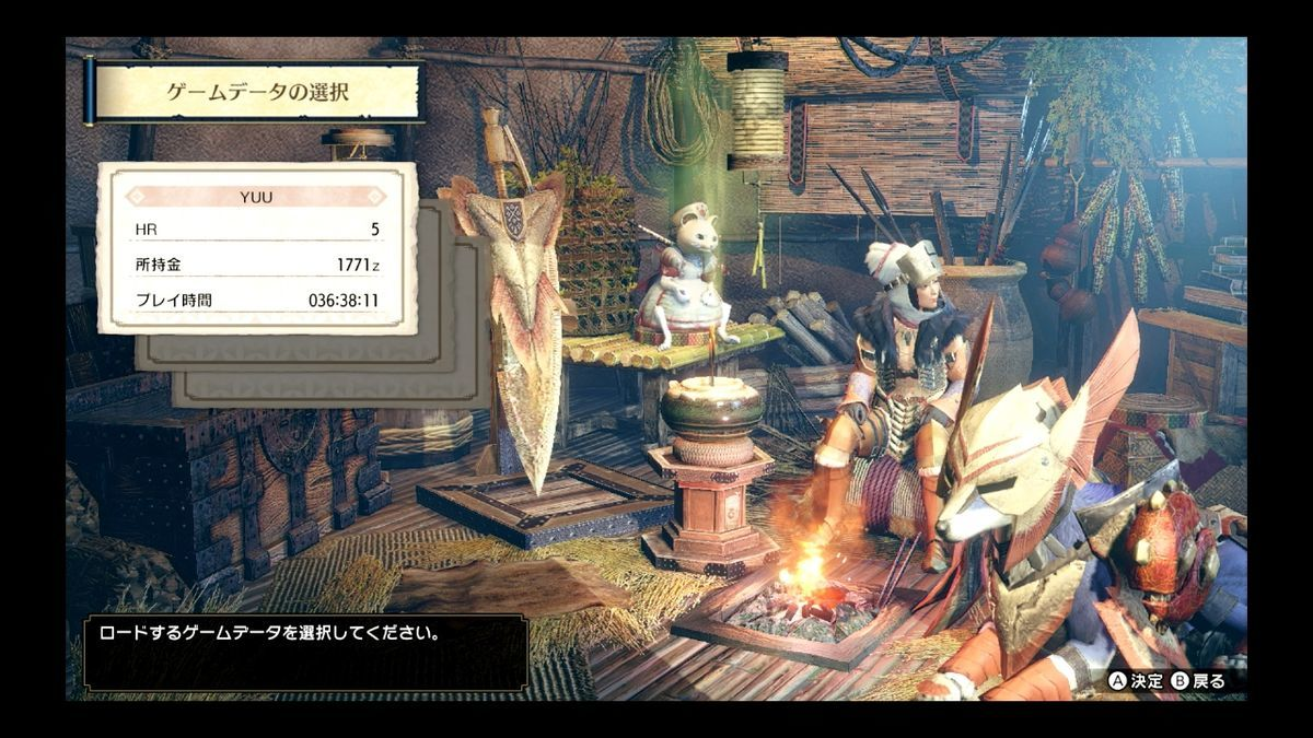 f:id:yuuswitchgames:20210406064152j:plain
