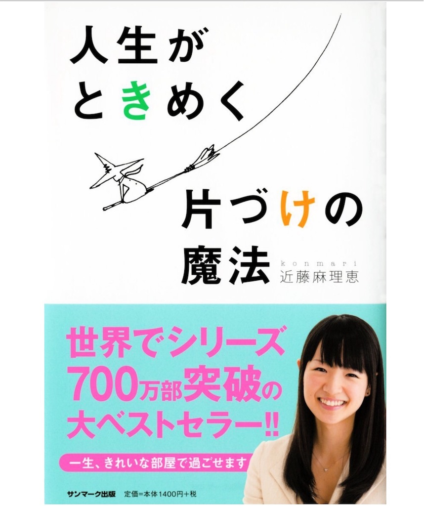 f:id:yuuta-goo36:20180308091155j:image