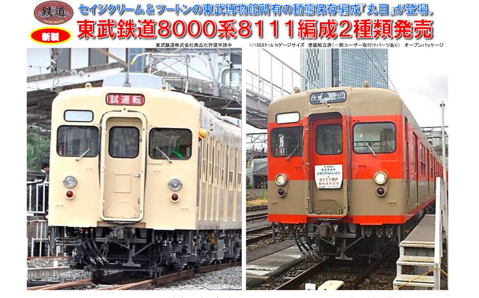 f:id:yuuta0308:20161102220005p:plain