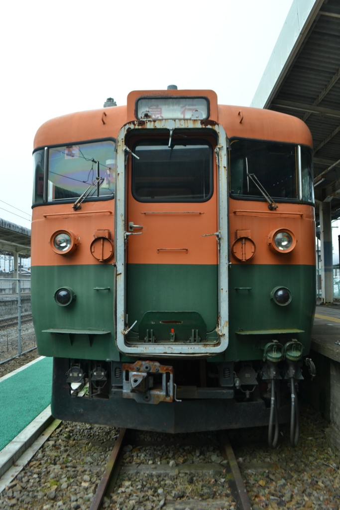 f:id:yuuta0308:20161216090613j:plain