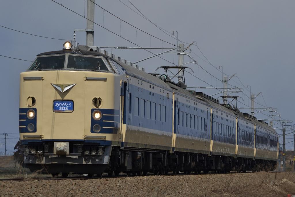 f:id:yuuta0308:20170402103012j:plain