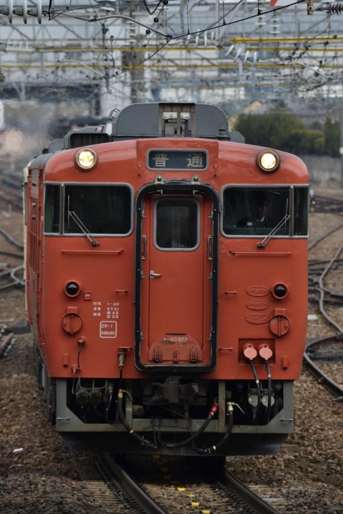 f:id:yuuta0308:20170403091726j:plain