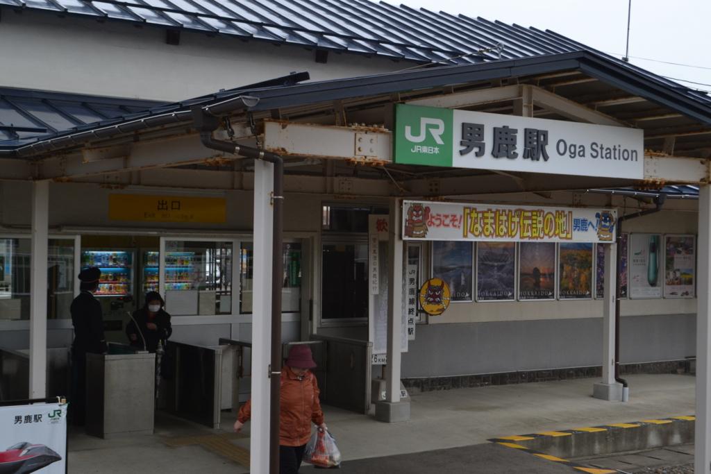 f:id:yuuta0308:20170403140518j:plain
