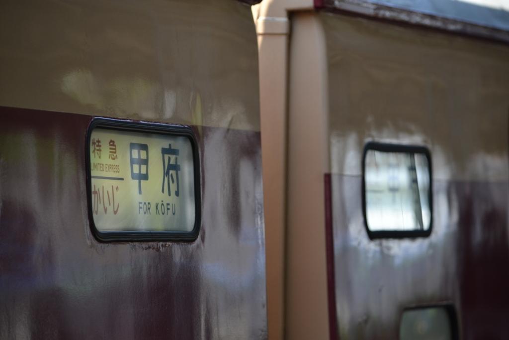 f:id:yuuta0308:20170610135526j:plain