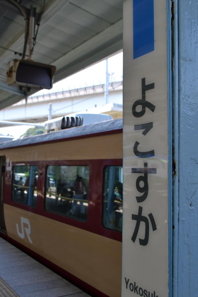 f:id:yuuta0308:20170610135648j:plain