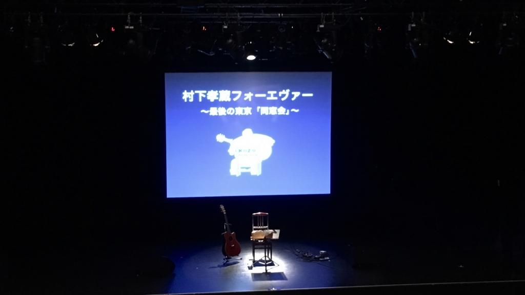 f:id:yuuta0308:20170715133432j:plain