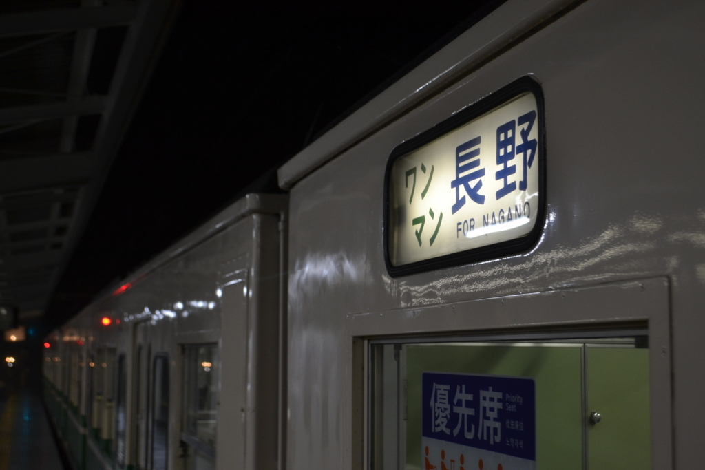 f:id:yuuta0308:20180308203717j:plain