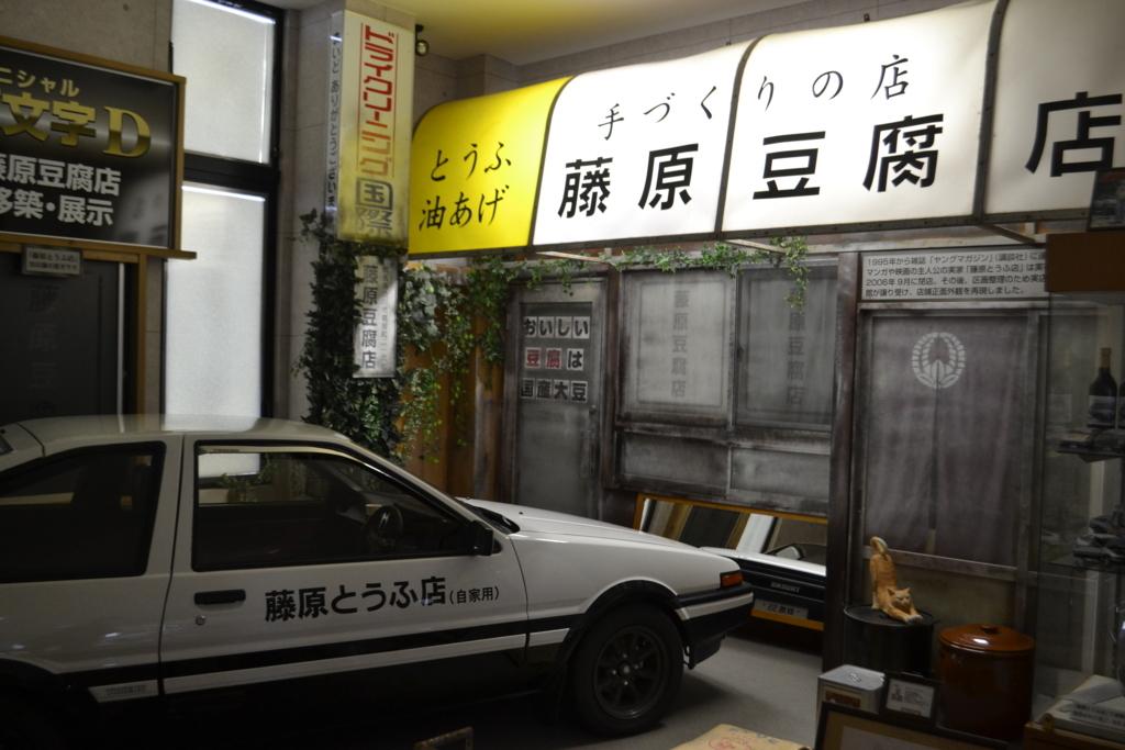 f:id:yuuta0308:20180309110923j:plain