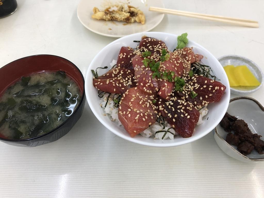f:id:yuuta0308:20180912105703j:plain