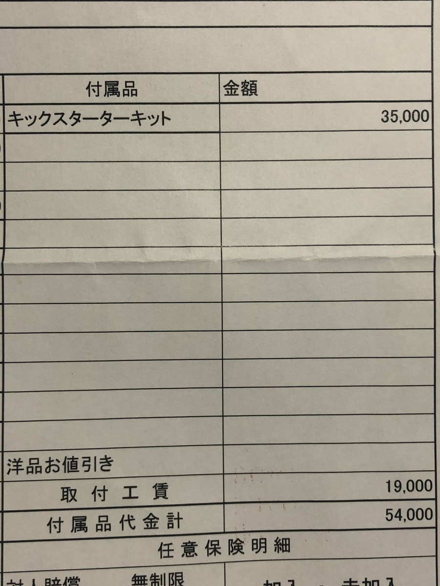 f:id:yuuta0308:20210305141350j:plain