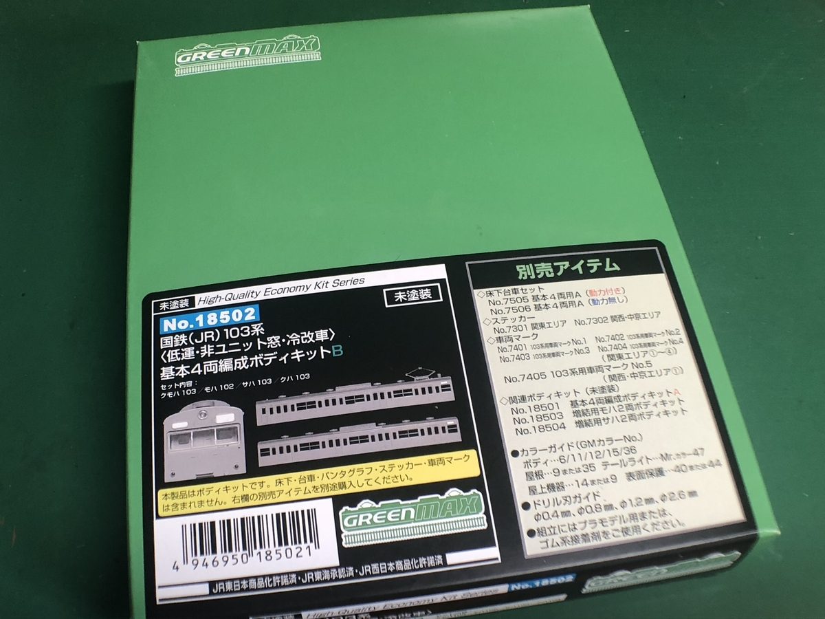 f:id:yuuta0308:20210809132738j:plain