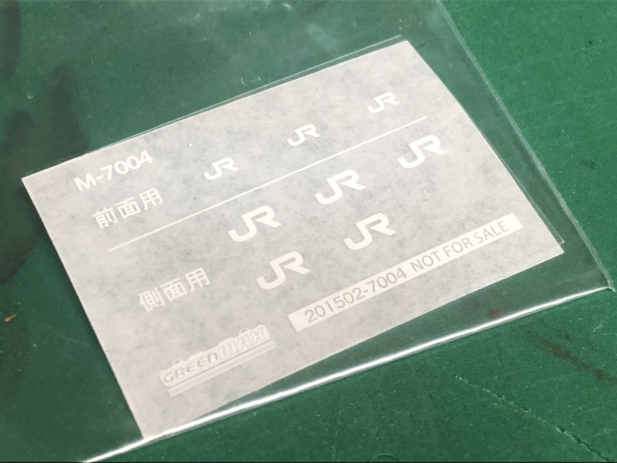 f:id:yuuta0308:20210809135423j:plain