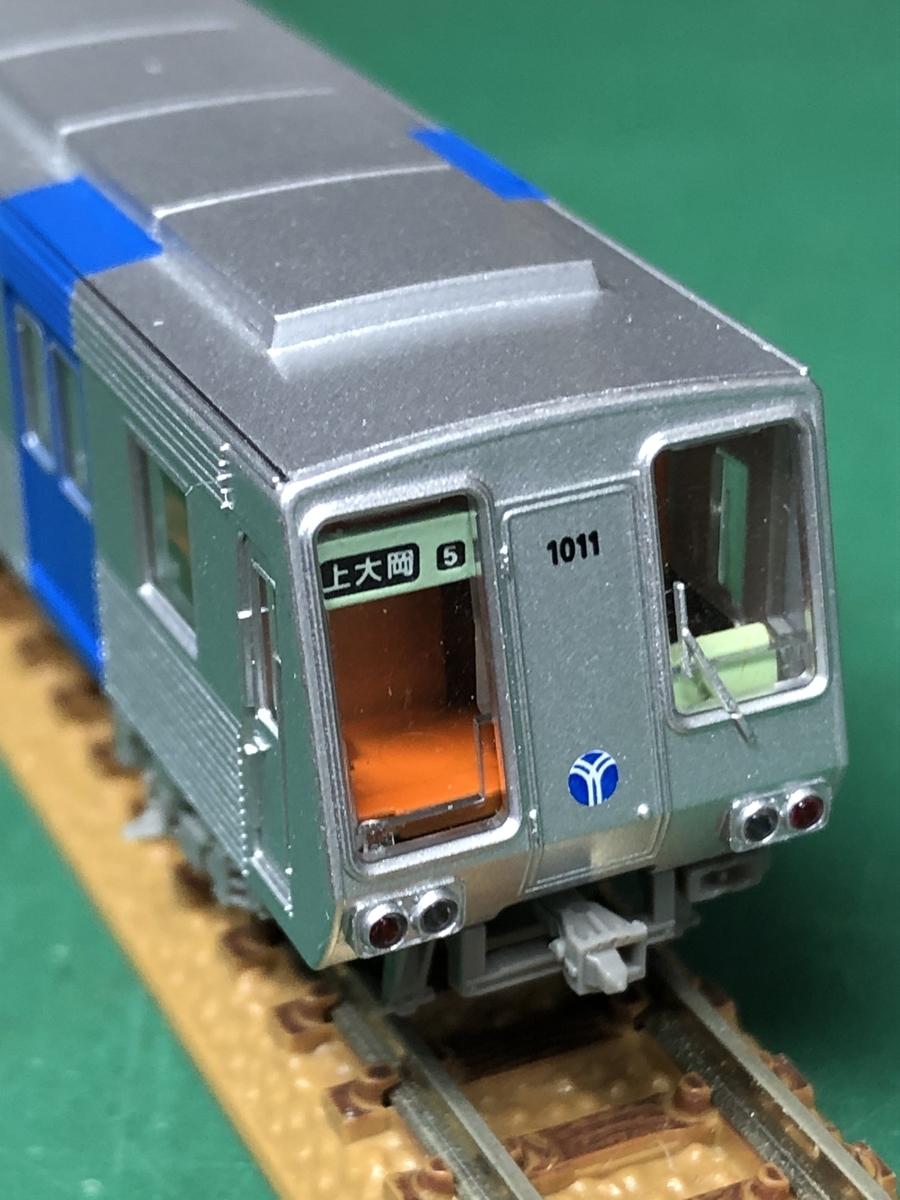 f:id:yuuta0308:20210911163537j:plain