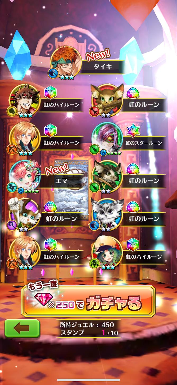 f:id:yuuta0605:20190107223716p:image