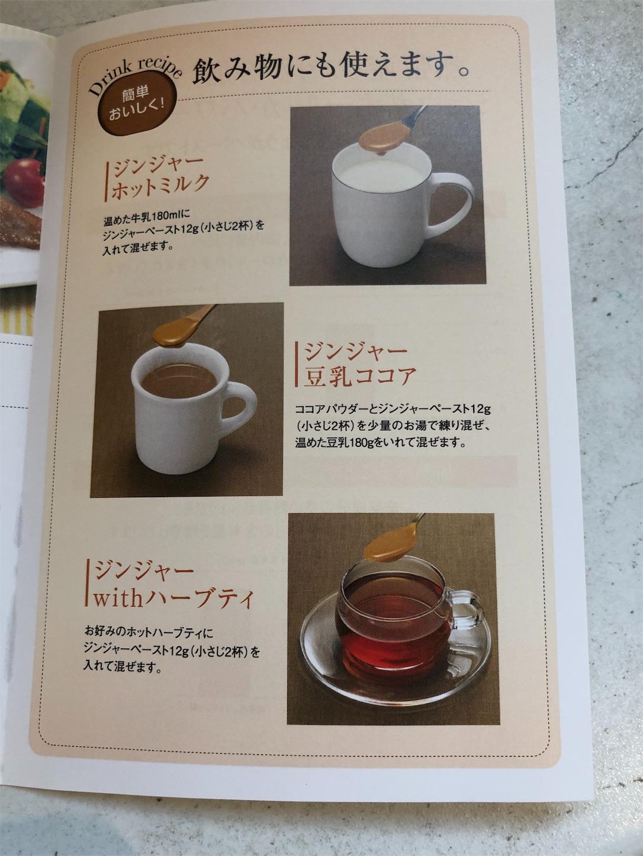 f:id:yuuta0605:20190110140019j:image