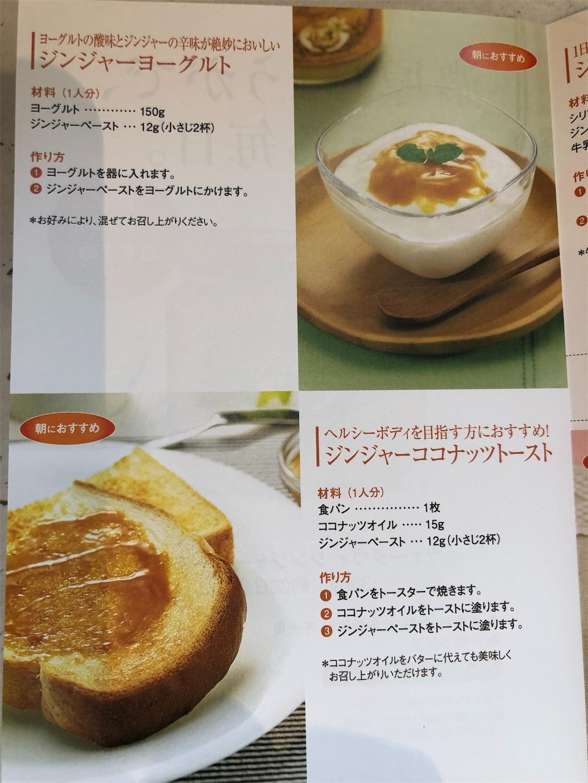 f:id:yuuta0605:20190110140036j:image