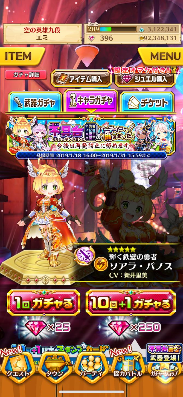 f:id:yuuta0605:20190121223939p:image