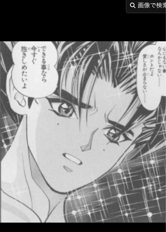 f:id:yuuta0605:20190123235507j:image