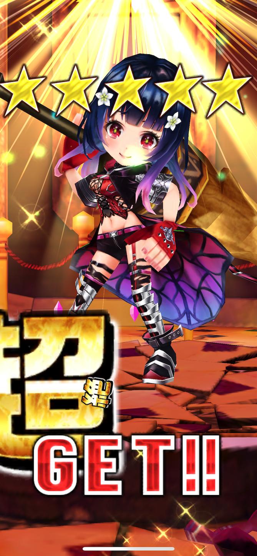 f:id:yuuta0605:20190131194358p:image