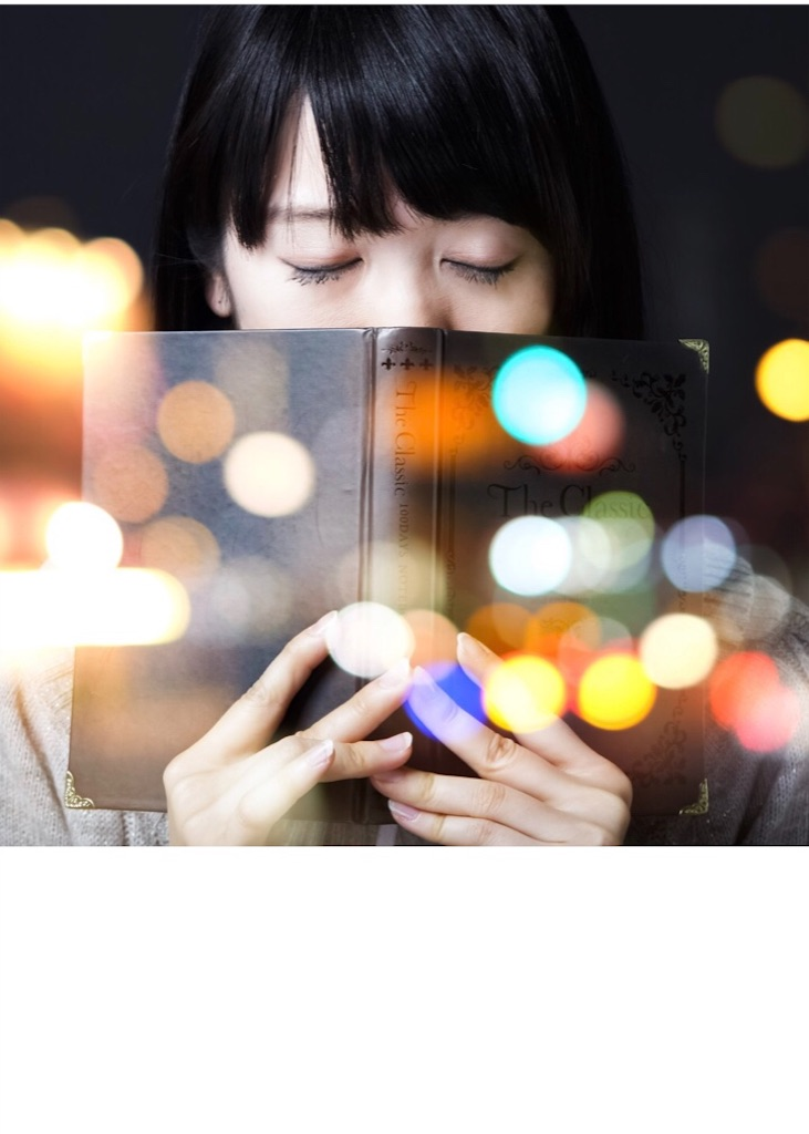 f:id:yuuta0605:20190216013455j:image