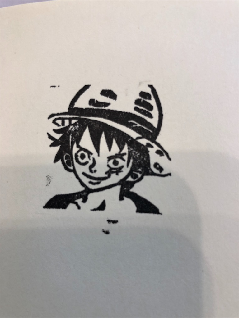 f:id:yuuta0605:20190305145923j:image