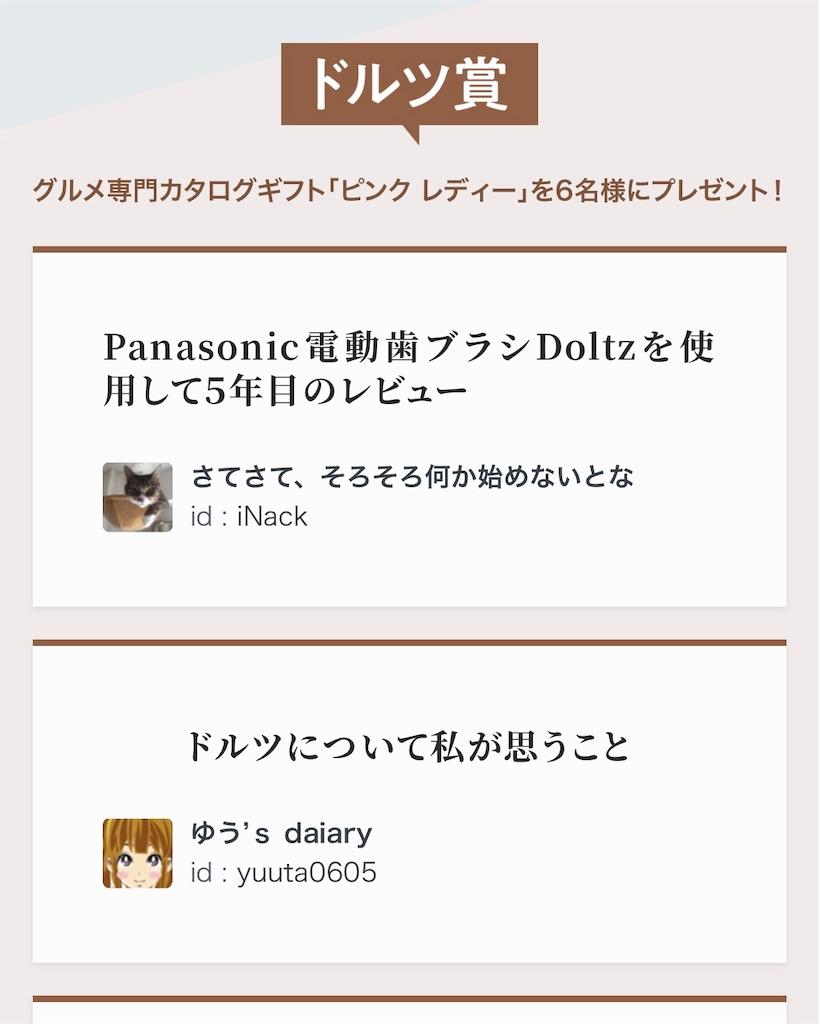 f:id:yuuta0605:20190319225426j:image