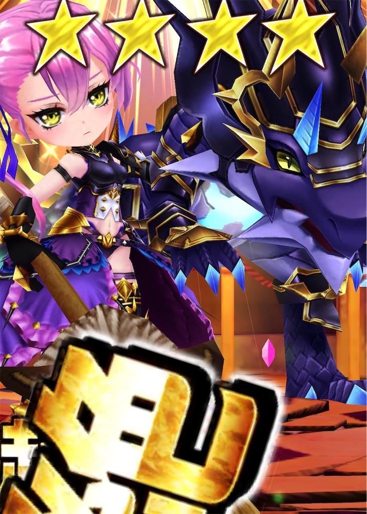 f:id:yuuta0605:20190329183431j:image