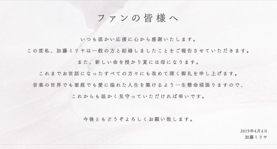 f:id:yuuta0605:20190405002719p:plain
