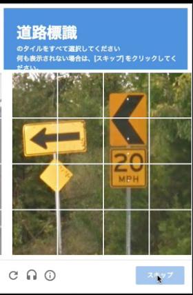 f:id:yuuta0605:20190407004246p:plain
