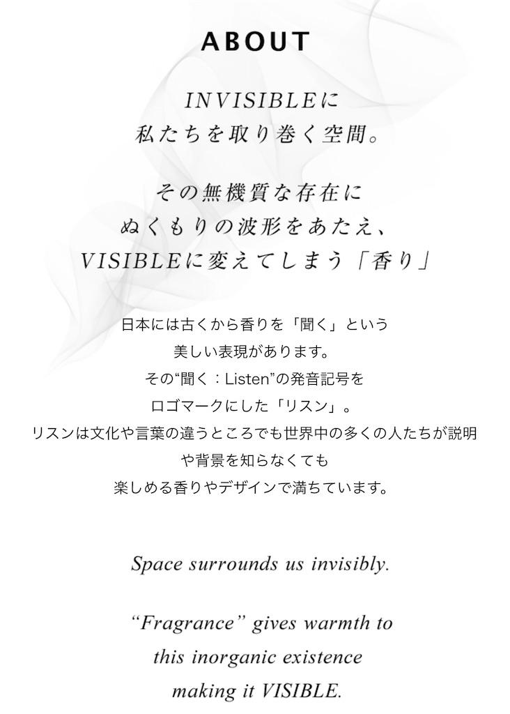 f:id:yuuta0605:20190521161104j:image