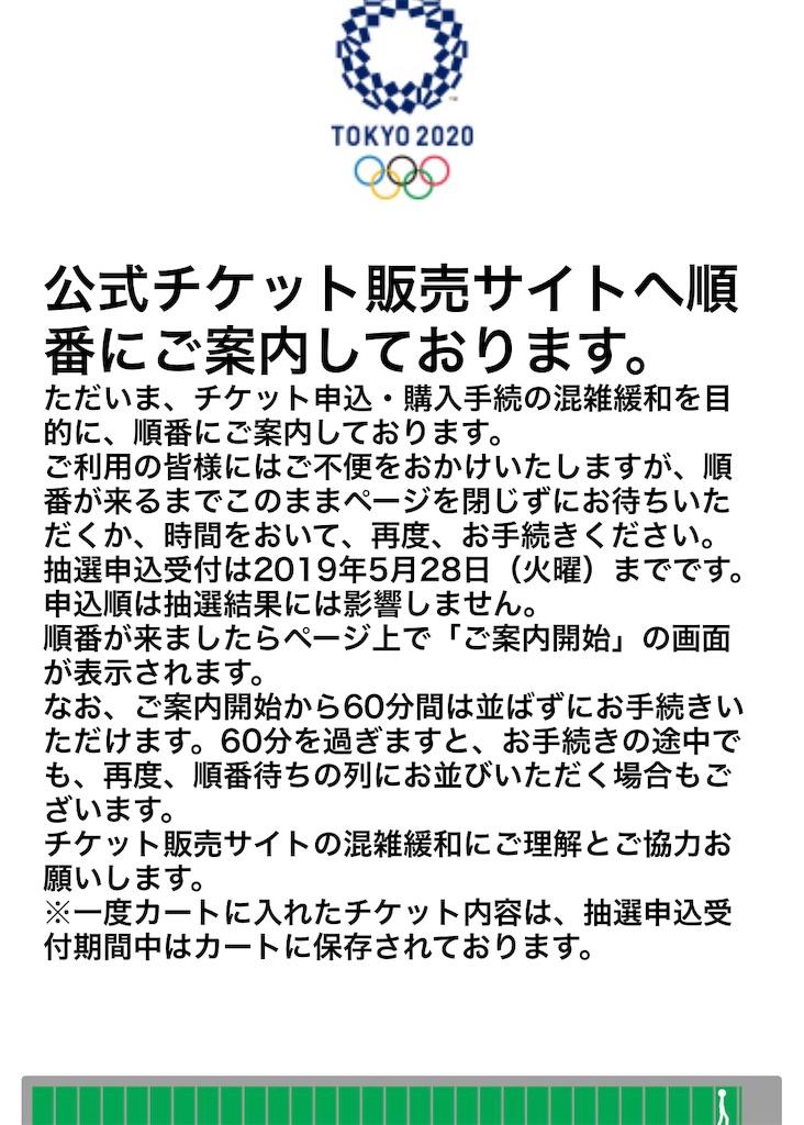 f:id:yuuta0605:20190528164513j:image