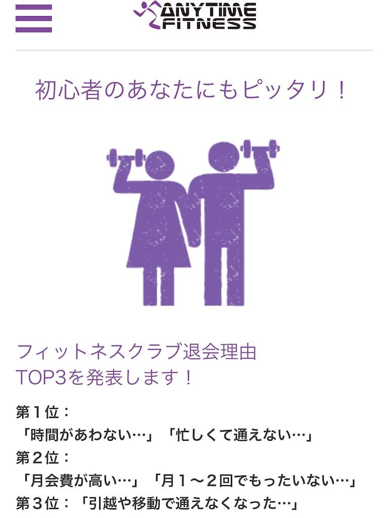 f:id:yuuta0605:20190930092506j:image