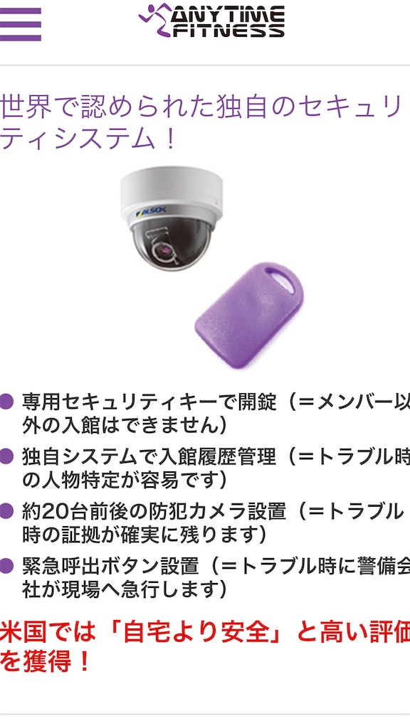 f:id:yuuta0605:20190930124229j:image