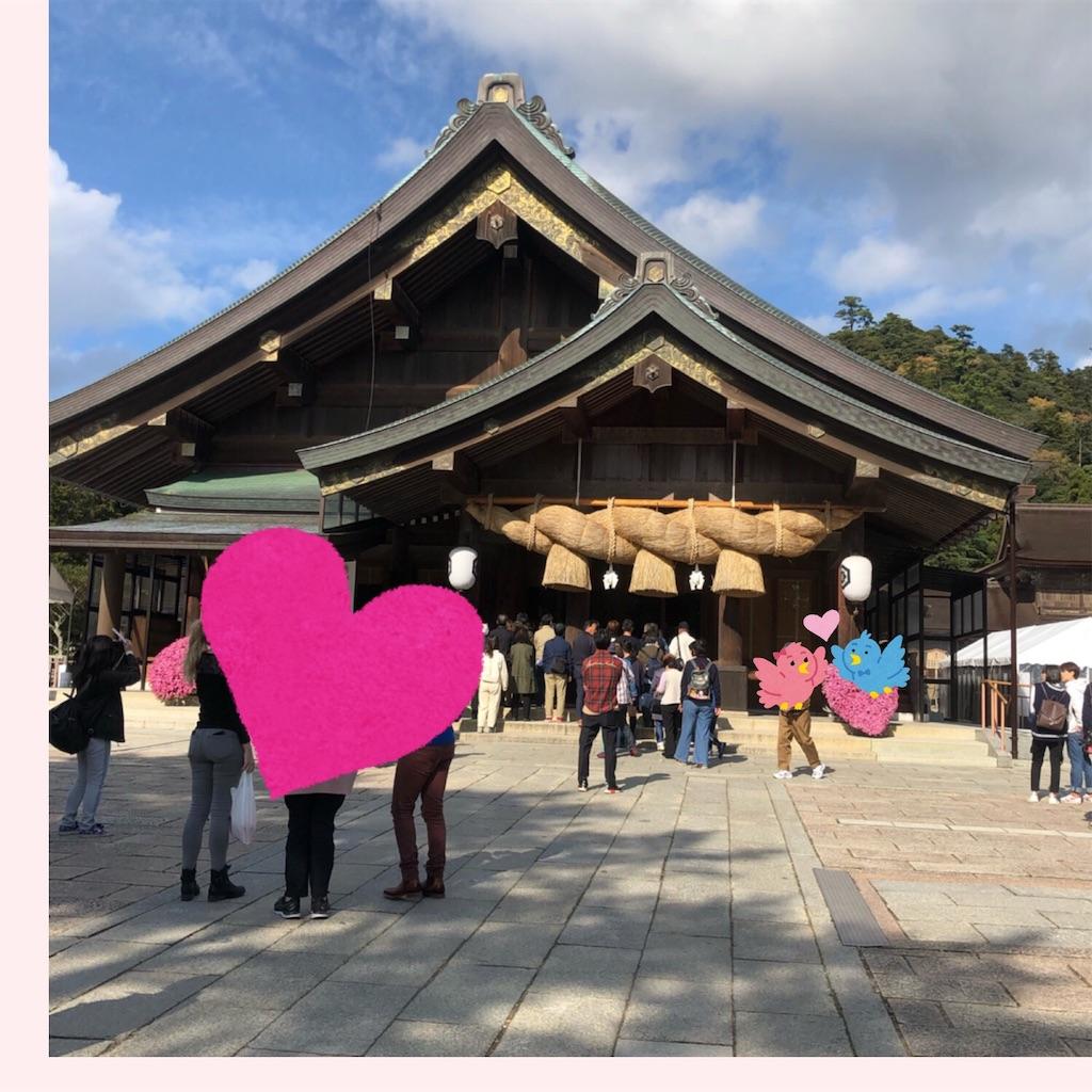 f:id:yuuta0605:20191110225705j:image