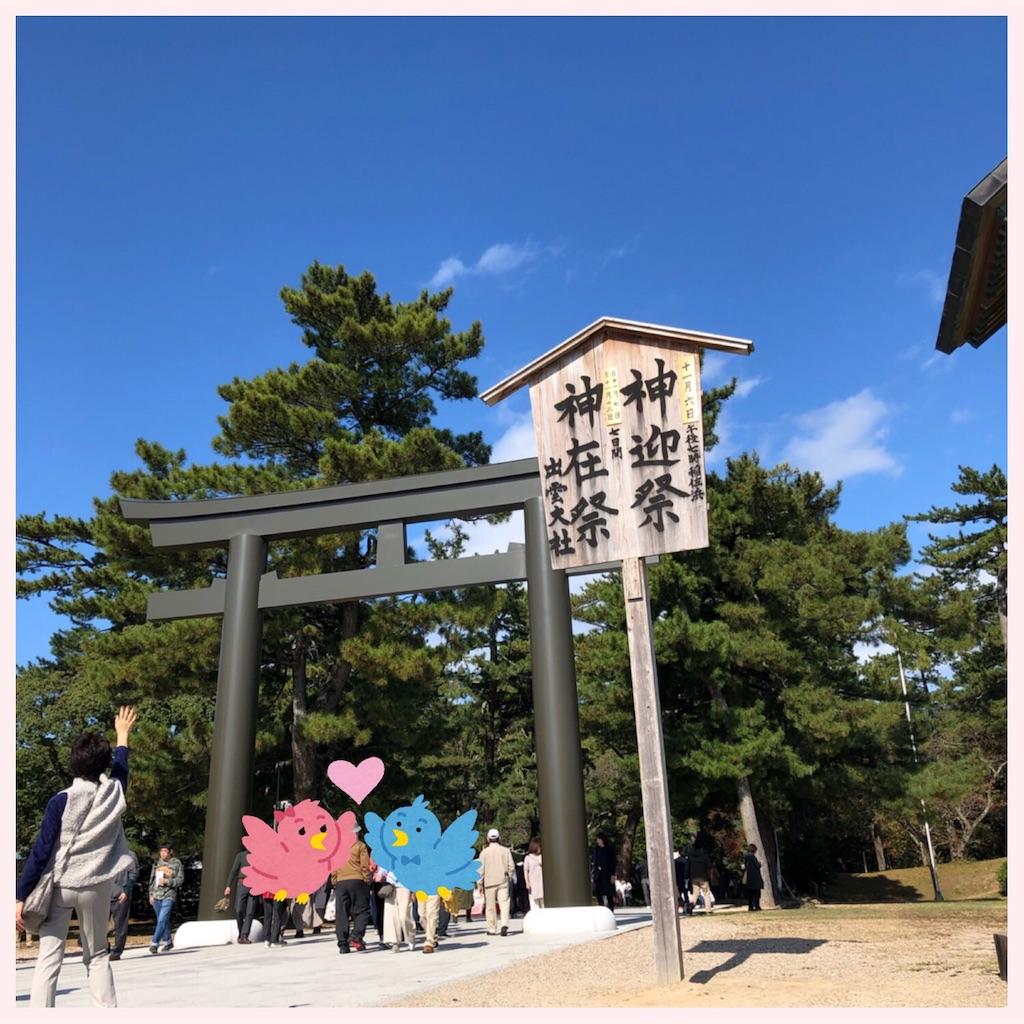 f:id:yuuta0605:20191110225919j:image