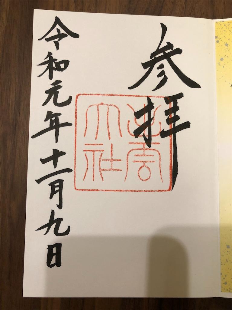 f:id:yuuta0605:20191110232044j:image