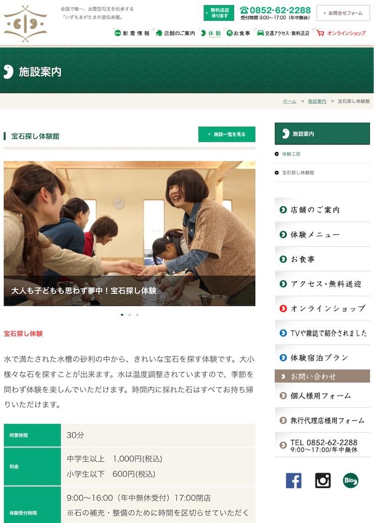 f:id:yuuta0605:20191111225631j:image
