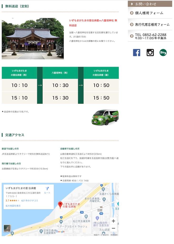 f:id:yuuta0605:20191112235421j:image