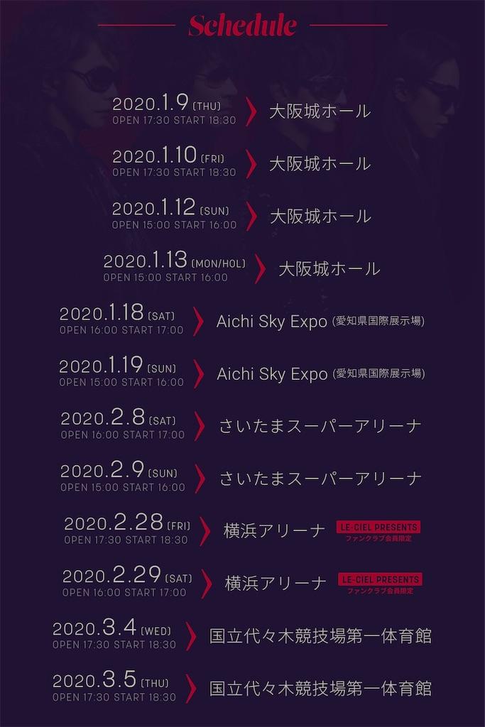 f:id:yuuta0605:20191206112101j:image