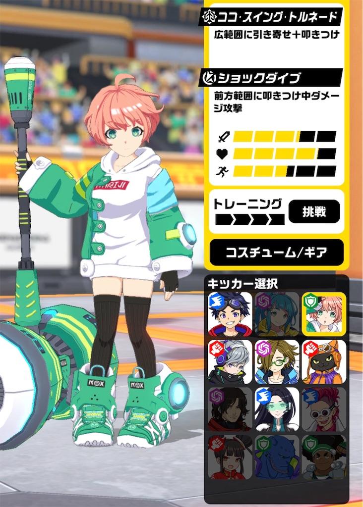 f:id:yuuta0605:20200227124725j:image