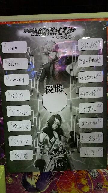 f:id:yuuta1315:20161016174601j:image