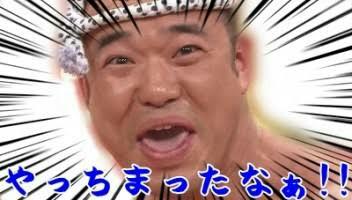 f:id:yuuta1315:20161124213827j:image