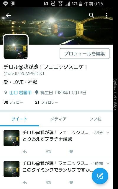 f:id:yuuta1315:20161201001540j:image