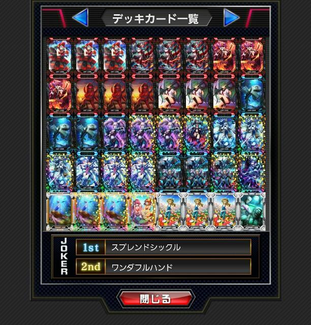 f:id:yuuta1315:20170101235031j:image