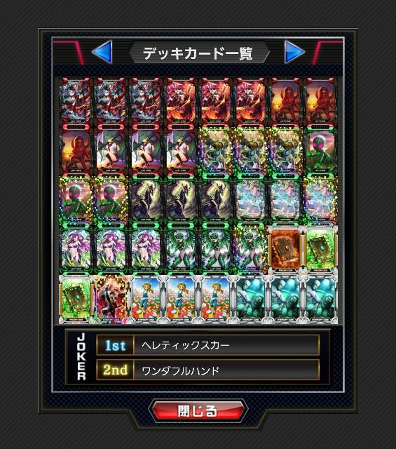 f:id:yuuta1315:20170101235037j:image