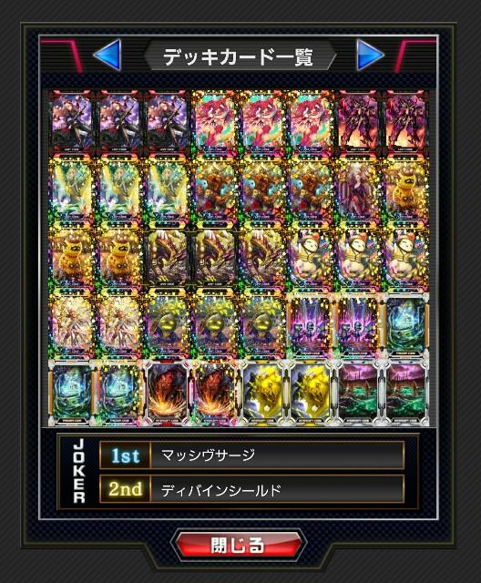 f:id:yuuta1315:20170129235412j:image