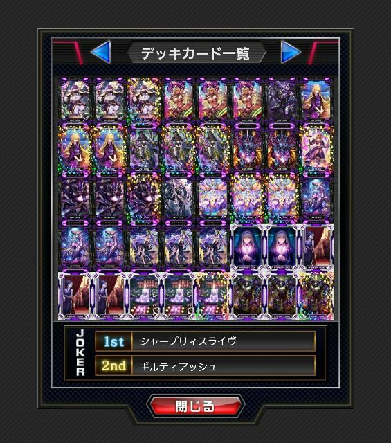 f:id:yuuta1315:20170717004729j:image