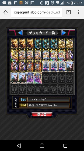f:id:yuuta1315:20180105002652j:image