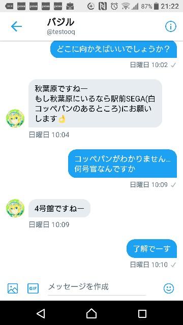 f:id:yuuta1315:20190122212247j:image